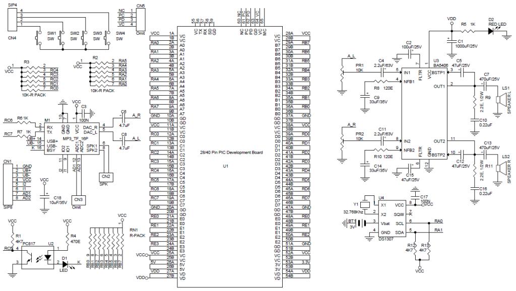 mp3 module  u0026 rtc ds1307 shield for 28  40 pin pic