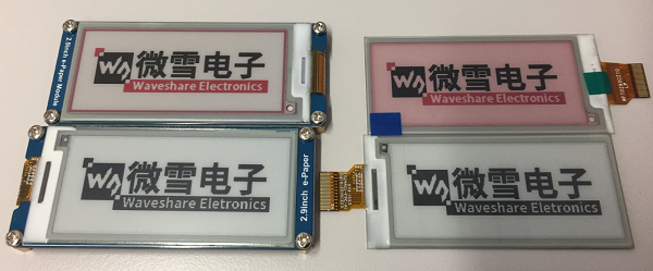 Details of Waveshare e-paper displays