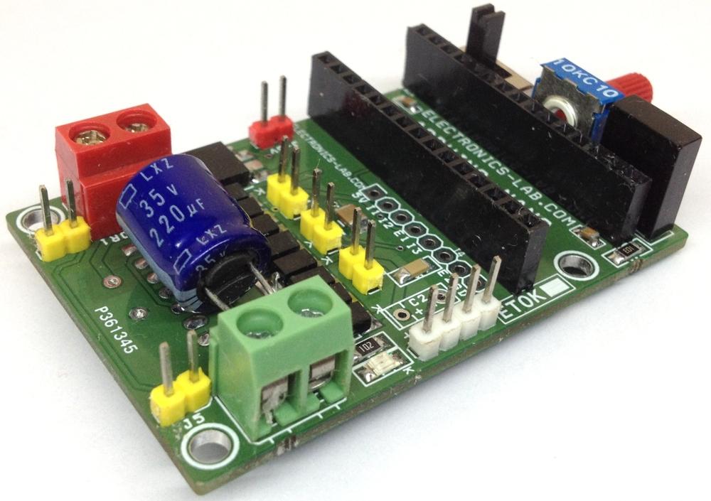 InfraRed Robot Controller Shield For Arduino Nano