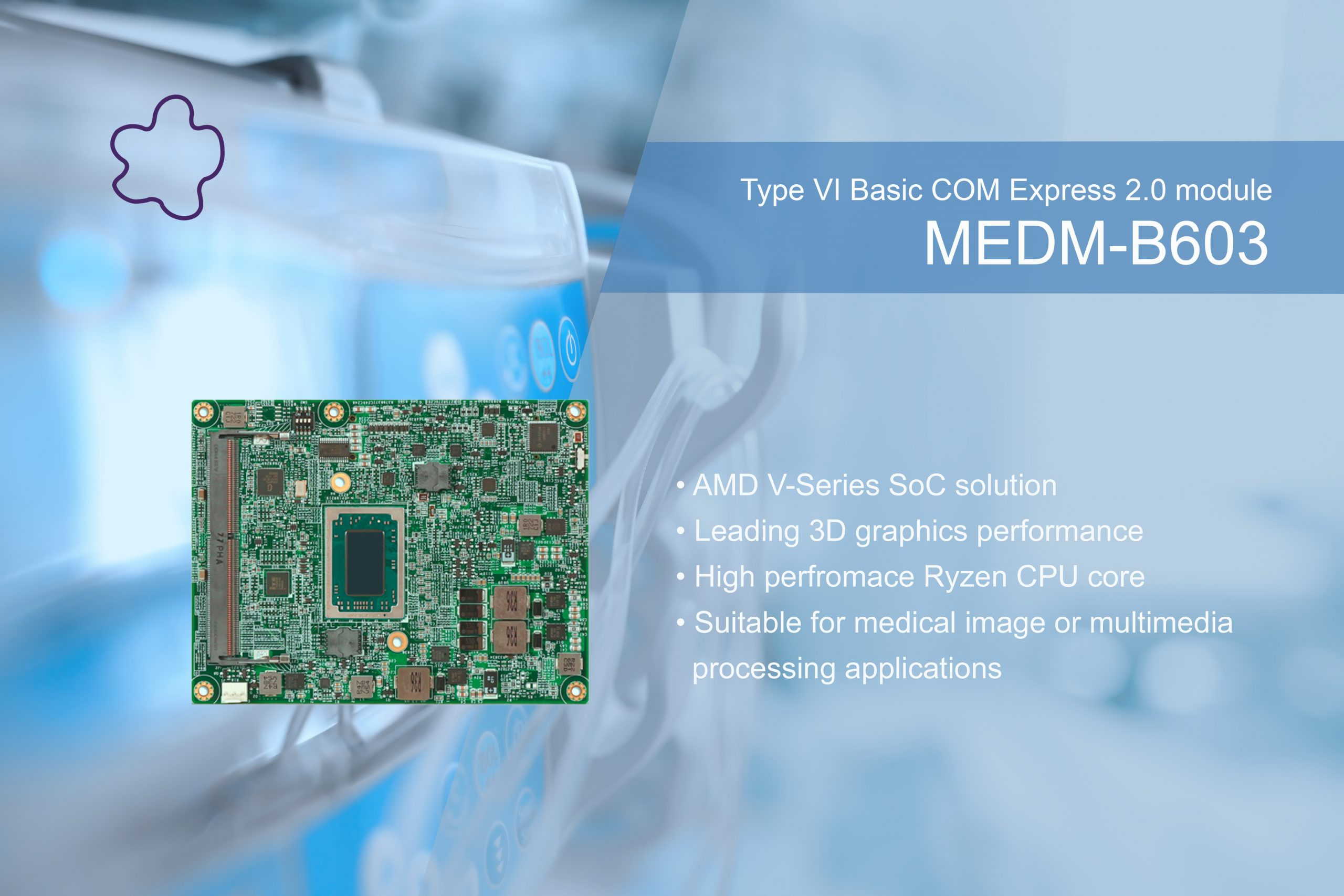 Portwell's New Com Express Type 6 Module Is Compact, Cost-Effective With Accelerated Graphic Processing