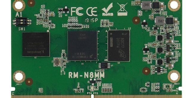 IBASE Announce SMARC 2.0 CPU Module with NXP i.MX 8M Mini Processor