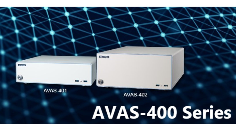 Advantech Launches Medical-Grade AVAS-400 Series 4K UHD Video Recorder