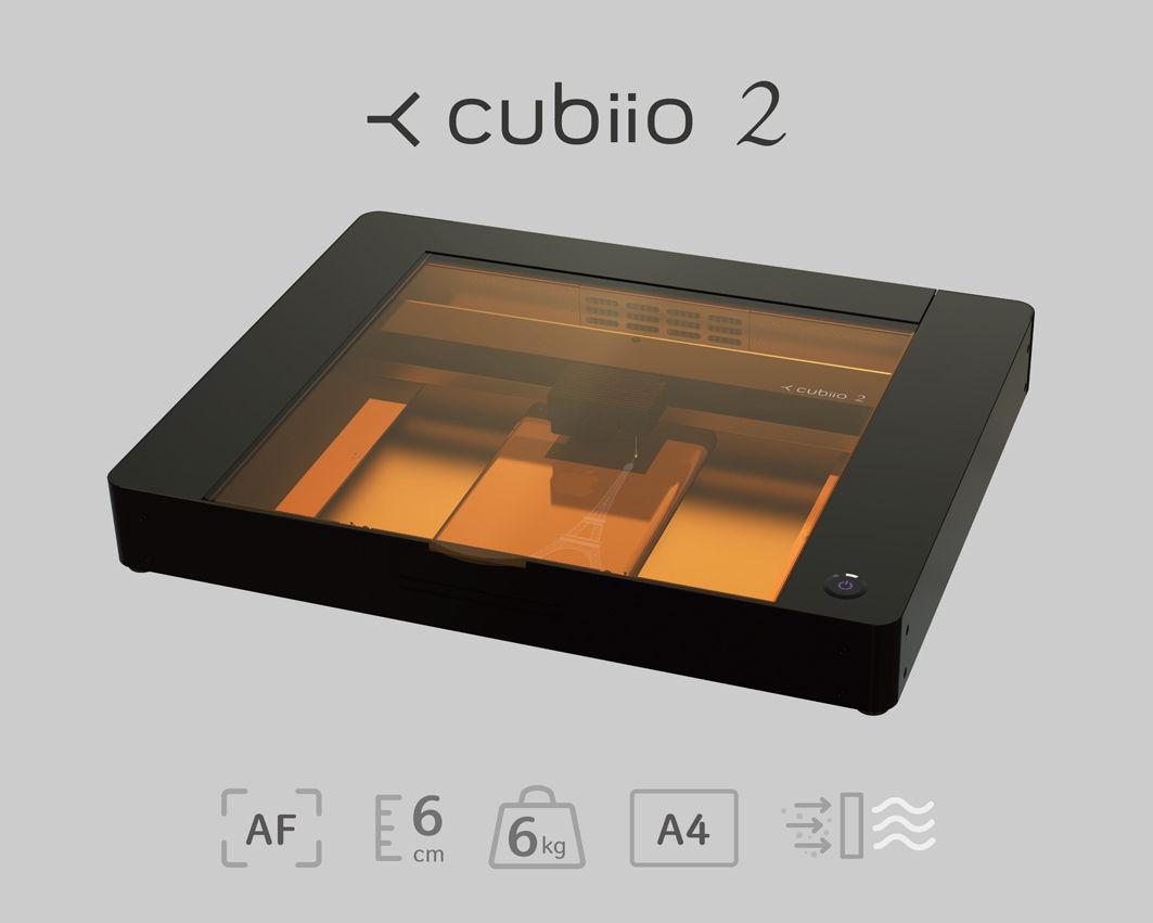 Cubiio 2: Laser Cutter & Metal Engraver with Autofocus
