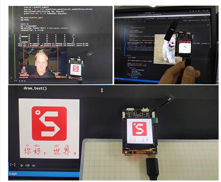 Software Features of MAIX-II Dock Development Kit