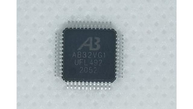 AB32VG1 Development Board SOC