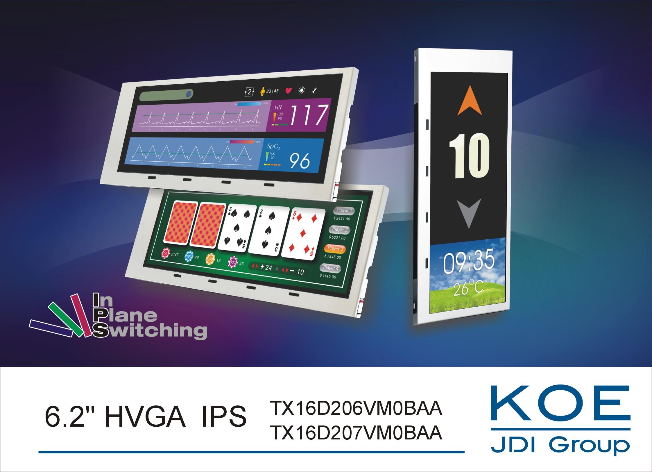 Wide aspect ratio display delivers excellent colour performance